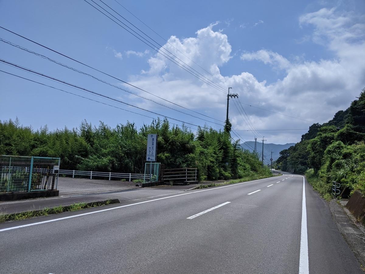 f:id:nanbo-takayama:20211014133244j:plain