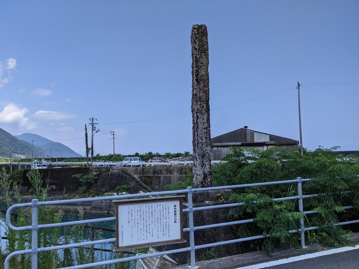 f:id:nanbo-takayama:20211014140621j:plain