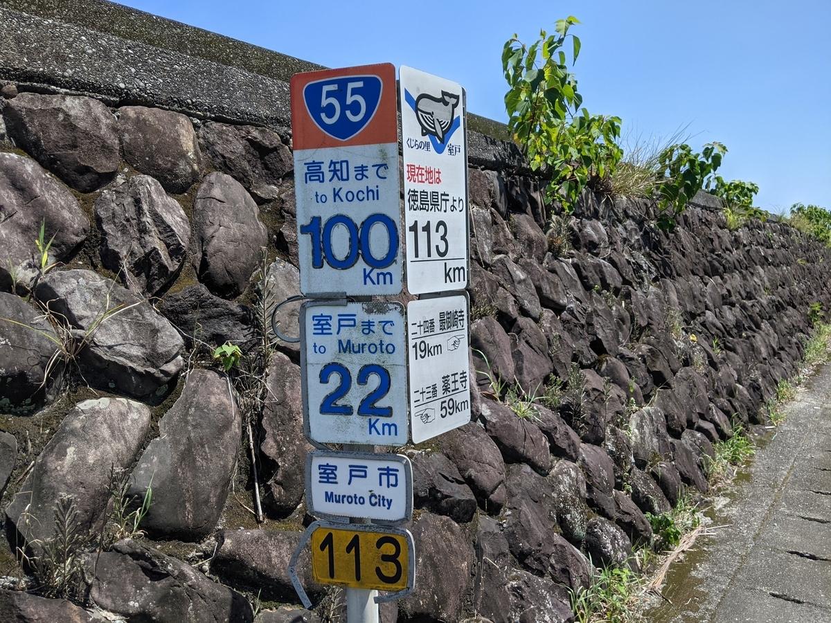 f:id:nanbo-takayama:20211014142822j:plain