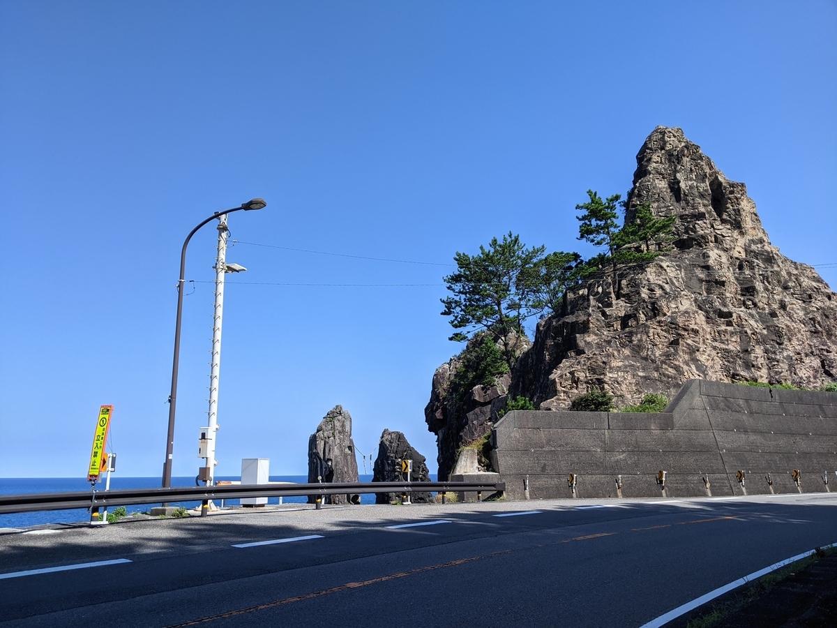 f:id:nanbo-takayama:20211014152227j:plain
