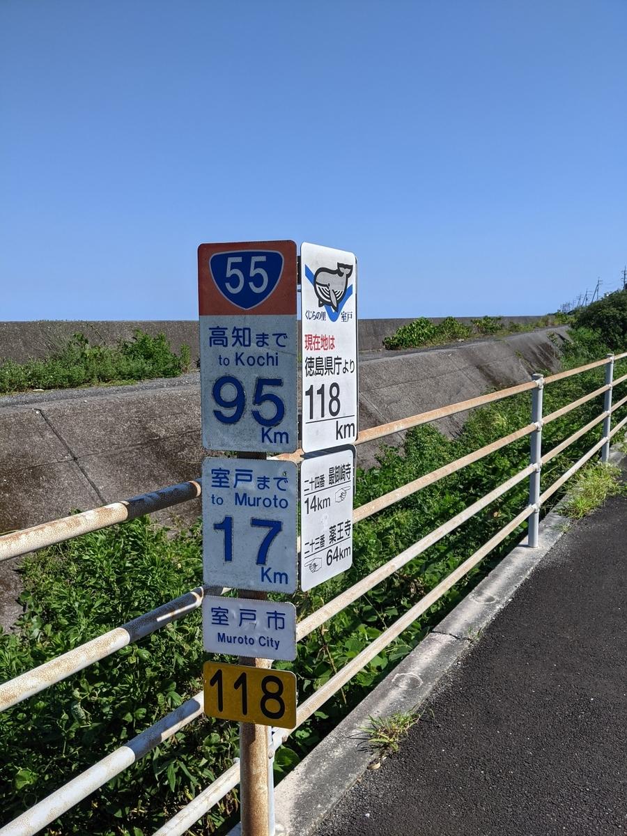 f:id:nanbo-takayama:20211014152749j:plain