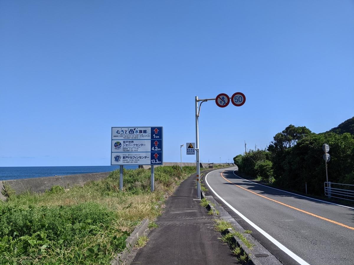 f:id:nanbo-takayama:20211014152930j:plain