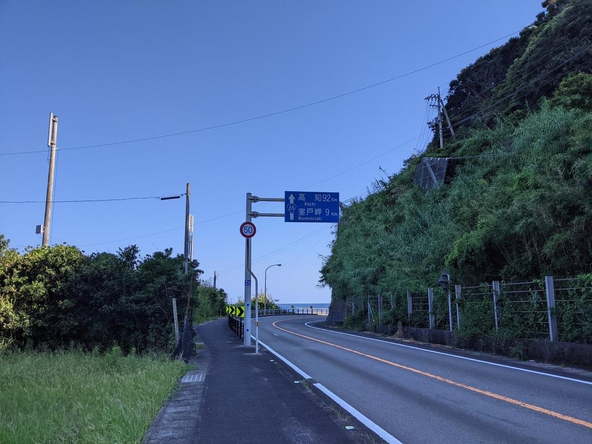 f:id:nanbo-takayama:20211014153552j:plain