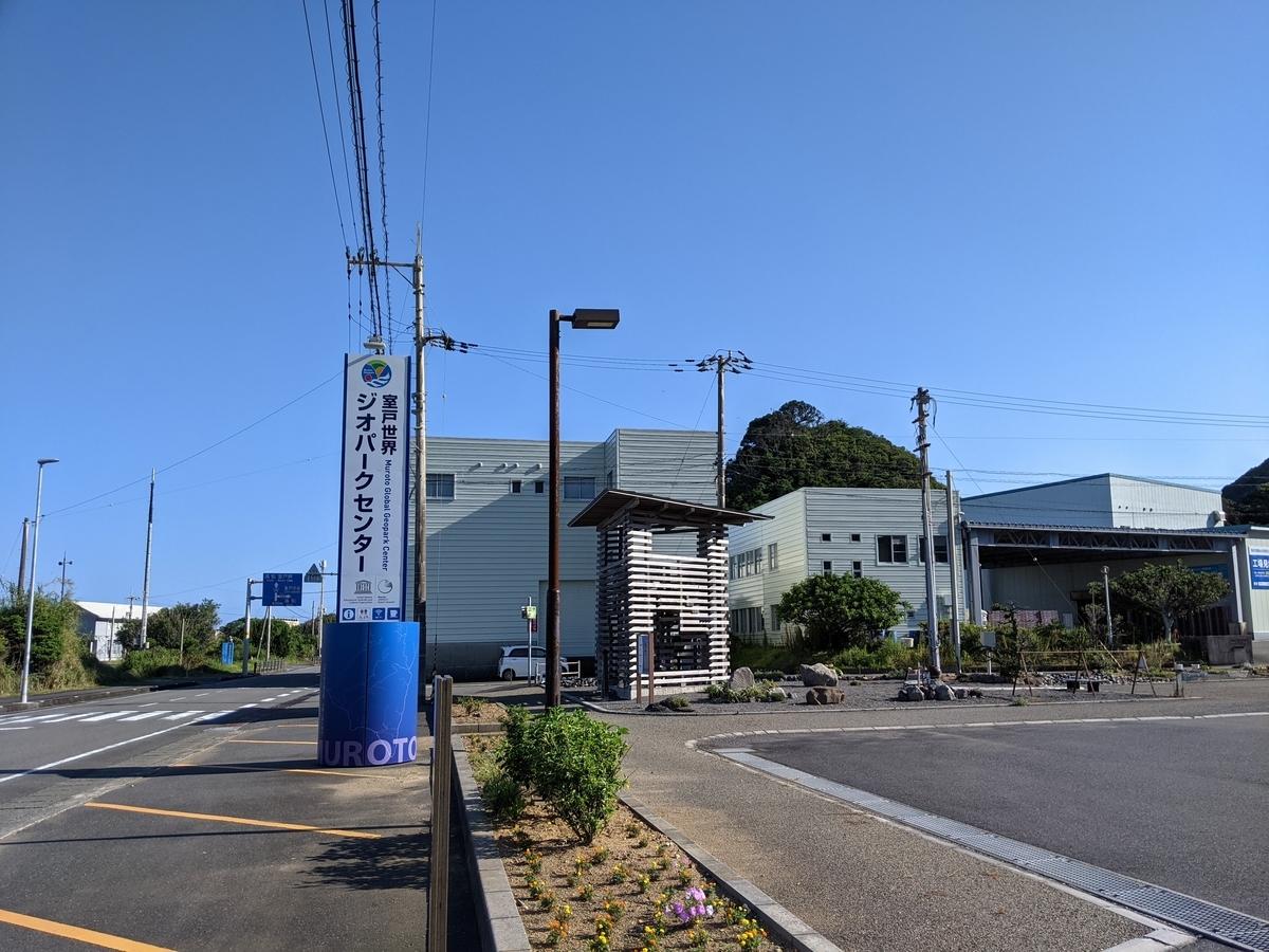 f:id:nanbo-takayama:20211015091201j:plain
