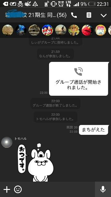 f:id:nanbu214:20160810223945j:image