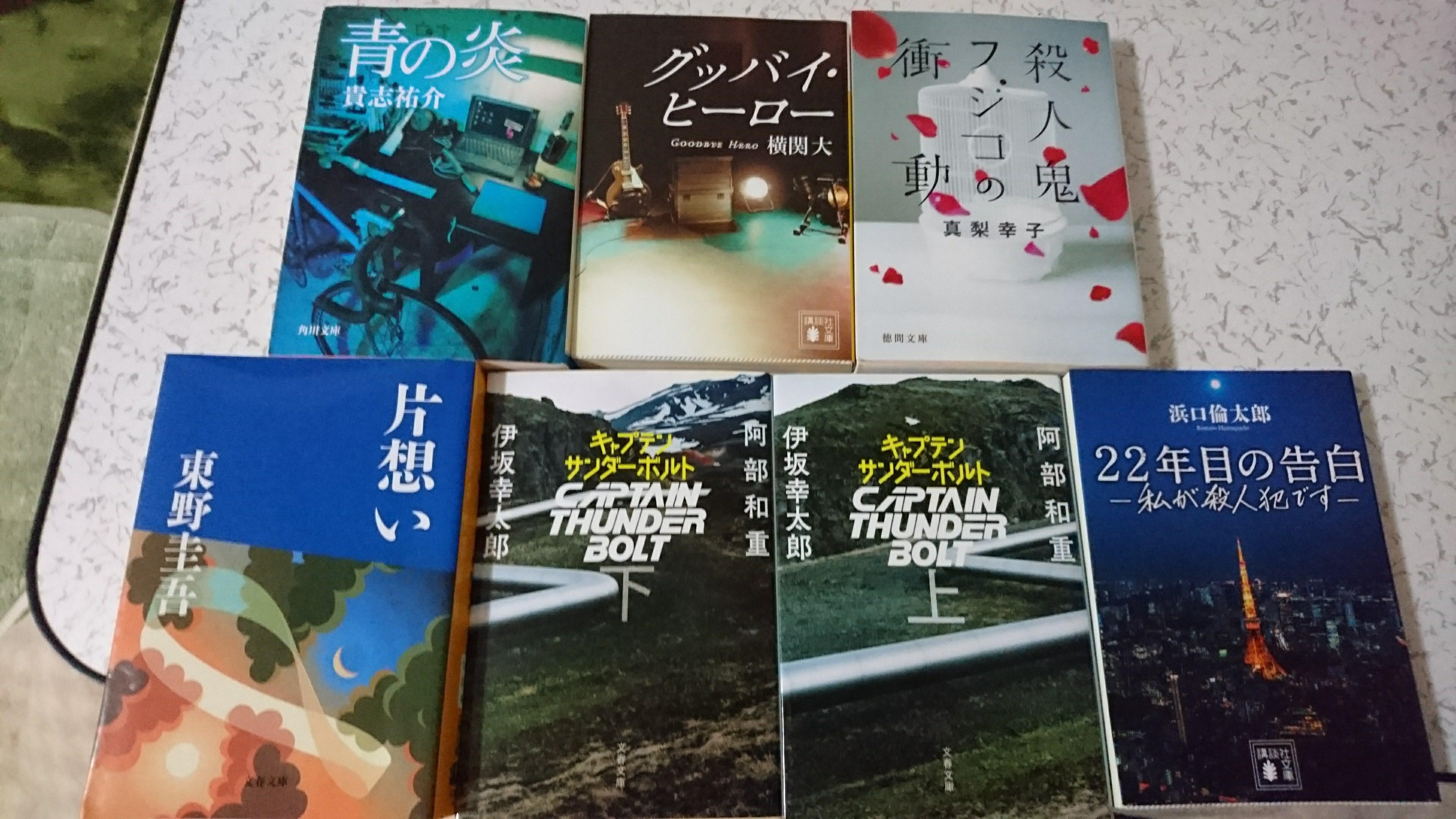 f:id:nanbyou:20171229165816j:image