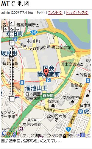 [地図][国会議事堂]