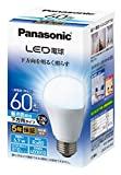 パナソニック LED電球 口金直径26mm 電球60形相当 昼光色相当(6.9W) 一般電球 下方向タイプ 1個入り 密閉器具対応 LDA7DHEW2