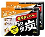 【まとめ買い】 脱臭炭 キッチン こわけ キッチン・流しの下用 脱臭剤 (55g×3個入)×2個パック