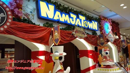f:id:nandemoya_future:20170226215838j:plain