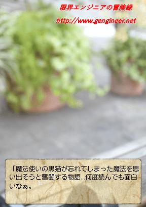 f:id:nandemoya_future:20170408034022p:plain
