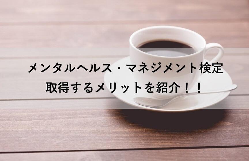 f:id:nandemoya_future:20180407192825j:plain