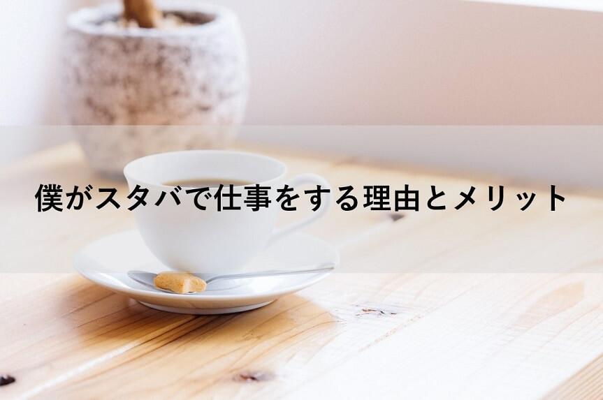 f:id:nandemoya_future:20180407201820j:plain