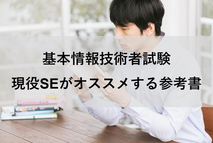 f:id:nandemoya_future:20180408233241j:plain