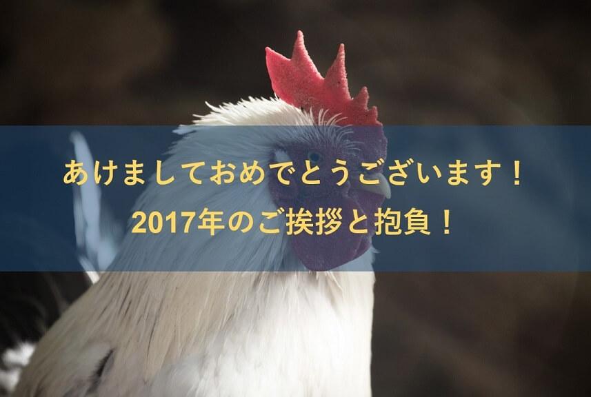 f:id:nandemoya_future:20180408233343j:plain