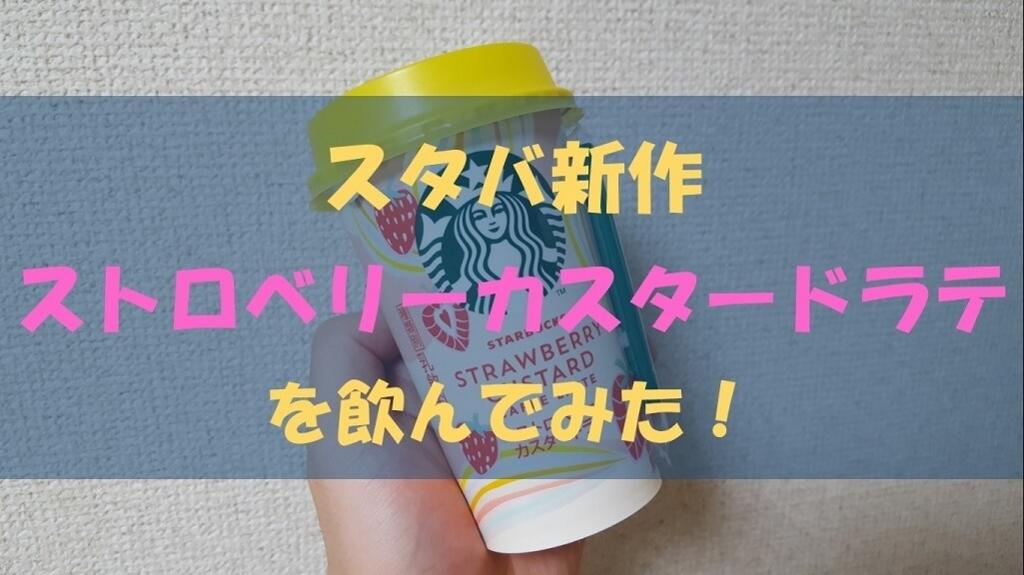 f:id:nandemoya_future:20180412030414j:plain