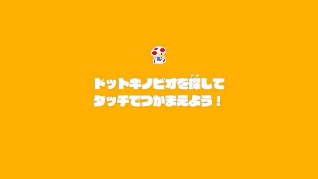 f:id:nandemoya_future:20180812003441j:plain