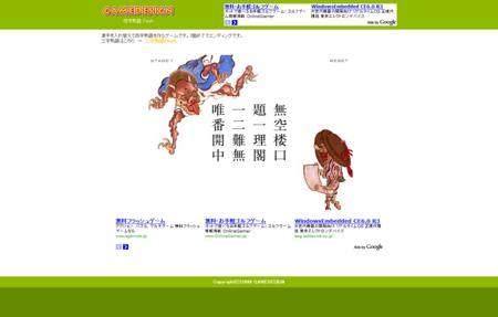 f:id:nandeyanen36:20100415170523j:image:w300
