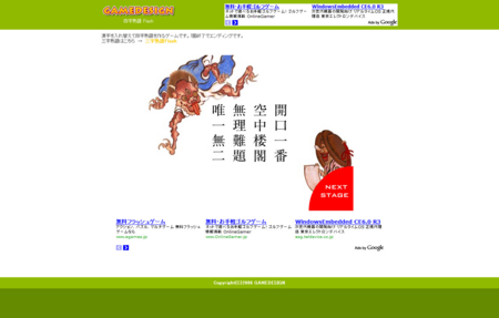f:id:nandeyanen36:20100415170524j:image:w300