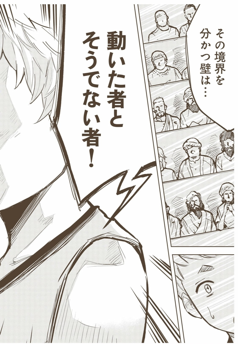 漫画 バビロン の 大 富豪