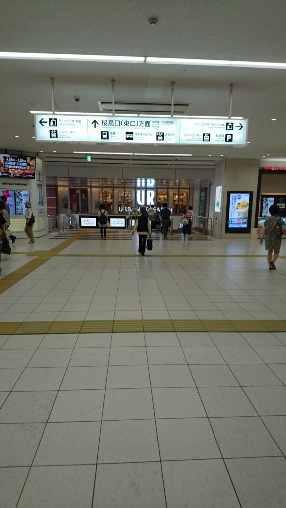 f:id:nangokushirokuma_off:20170819204638j:plain