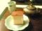 かえる食堂のカステイラ(箱庭レッスンのティータイム)