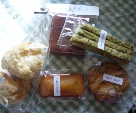 CAFE SHOZOの焼き菓子セット もみじ市 2010