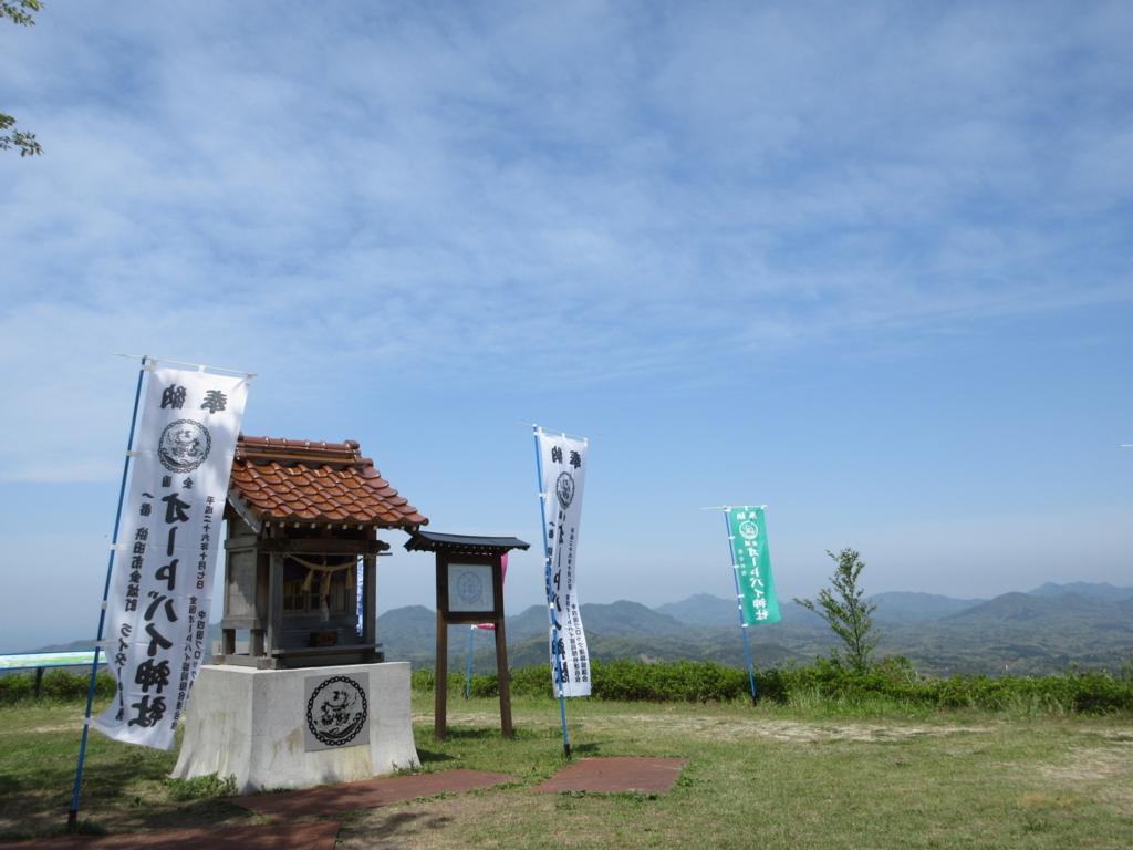 f:id:nanigashi-yakko:20160502204330j:plain
