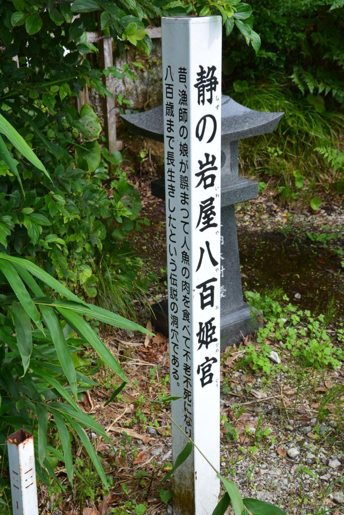 f:id:nanigashi-yakko:20160713211848j:plain