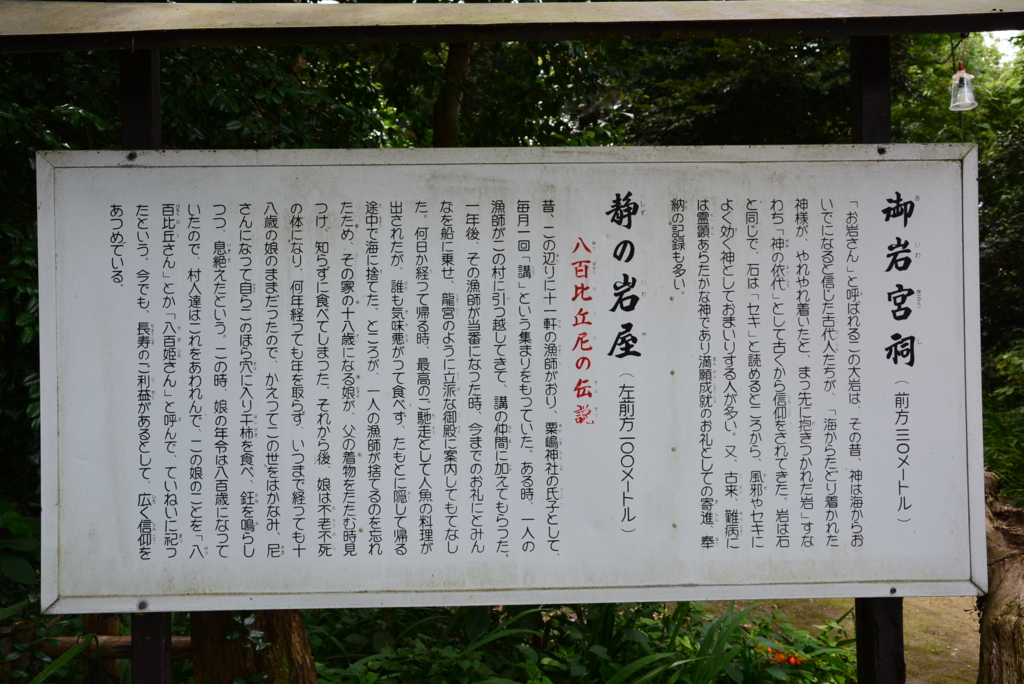 f:id:nanigashi-yakko:20160713211940j:plain