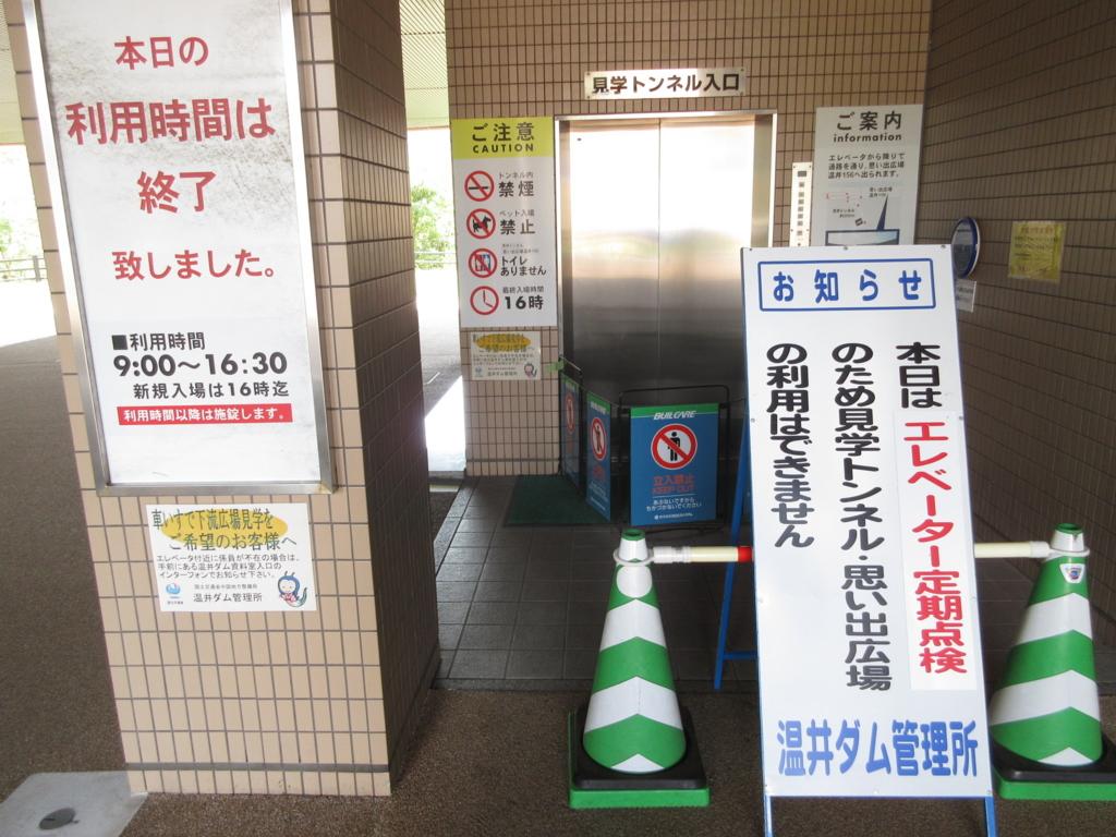 f:id:nanigashi-yakko:20160924193621j:plain