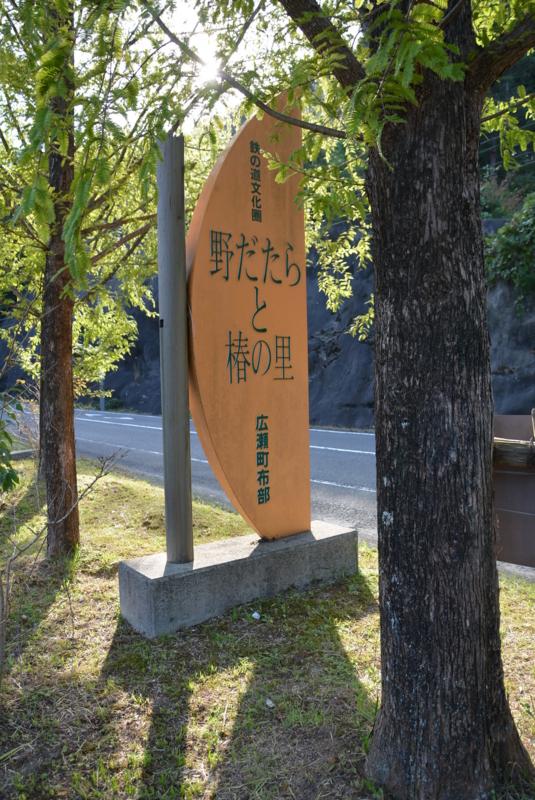 f:id:nanigashi-yakko:20161015202410j:plain