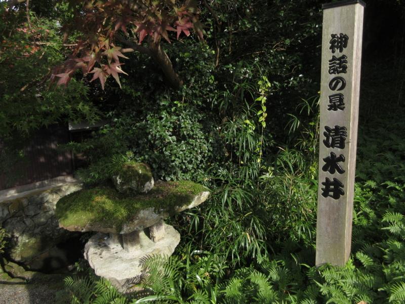 f:id:nanigashi-yakko:20161115212911j:plain