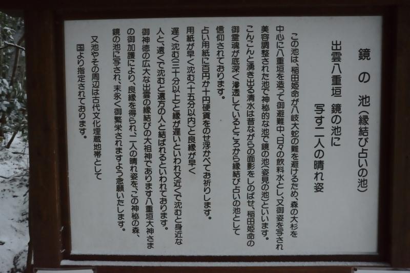 f:id:nanigashi-yakko:20170114194606j:plain