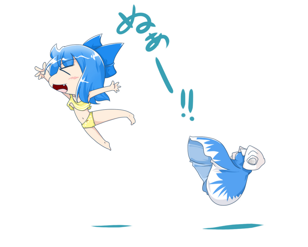 f:id:nanigashi-yakko:20170114231941j:plain
