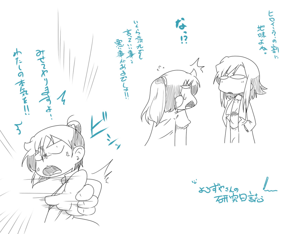 f:id:nanigashi-yakko:20170425201611j:plain