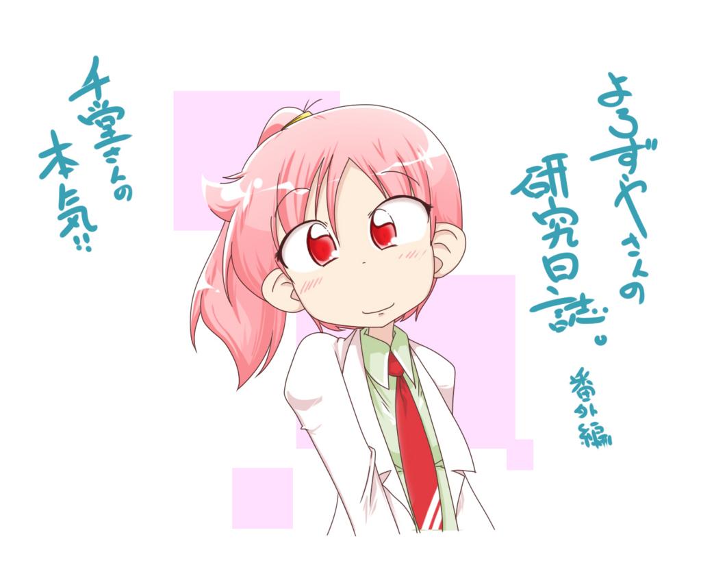 f:id:nanigashi-yakko:20170425201628j:plain