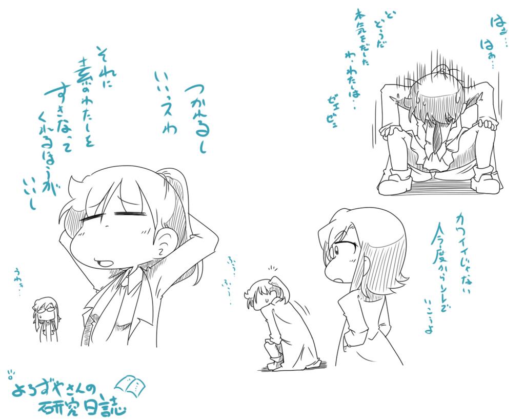f:id:nanigashi-yakko:20170425201644j:plain