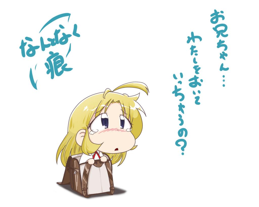 f:id:nanigashi-yakko:20170515230419j:plain