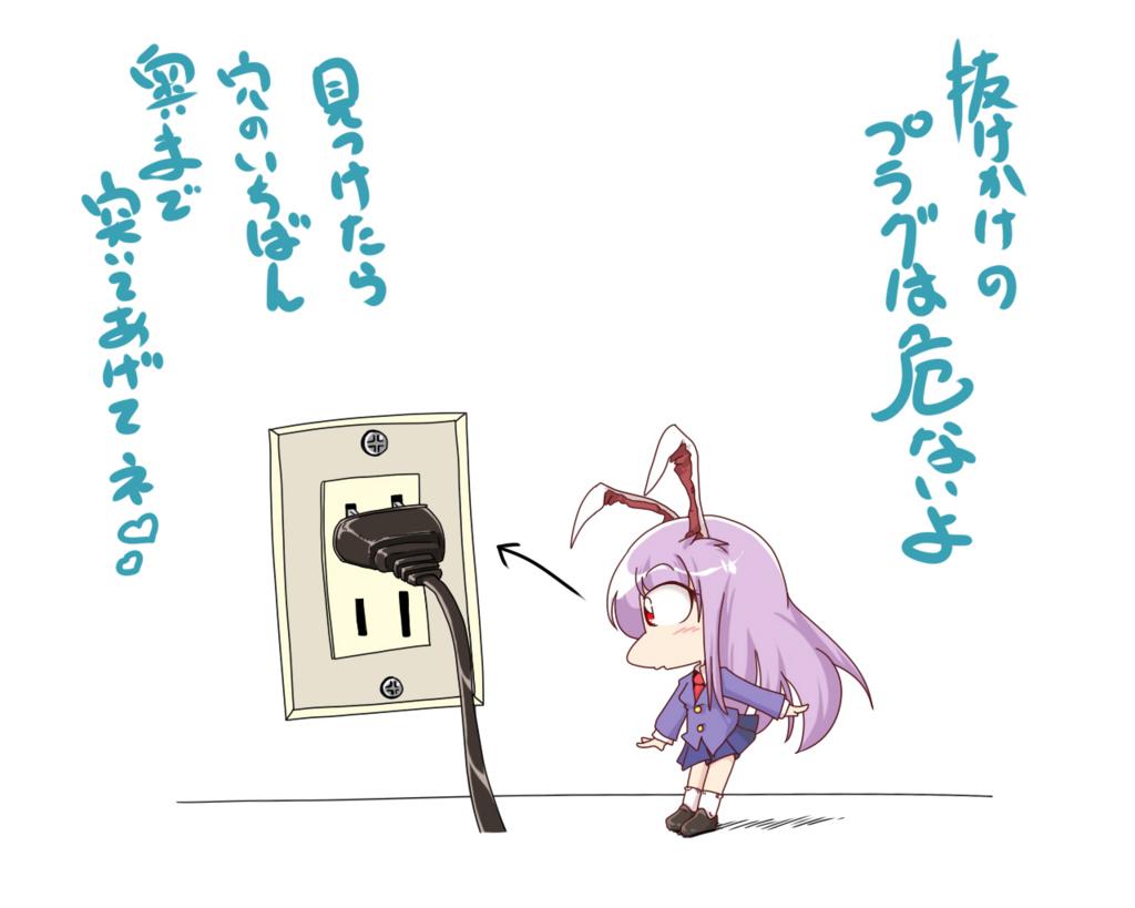 f:id:nanigashi-yakko:20170701092441j:plain