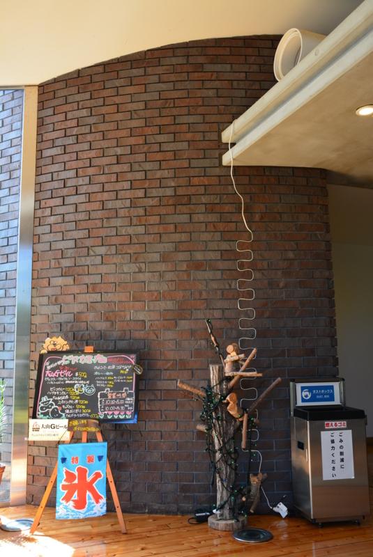 f:id:nanigashi-yakko:20170806195624j:plain