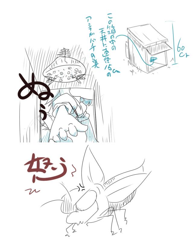 f:id:nanigashi-yakko:20170812230239j:plain