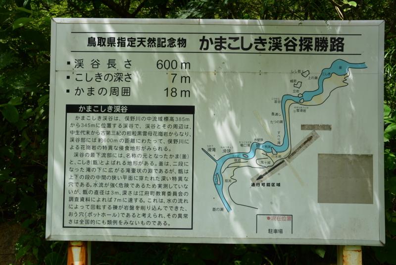 f:id:nanigashi-yakko:20170813214732j:plain