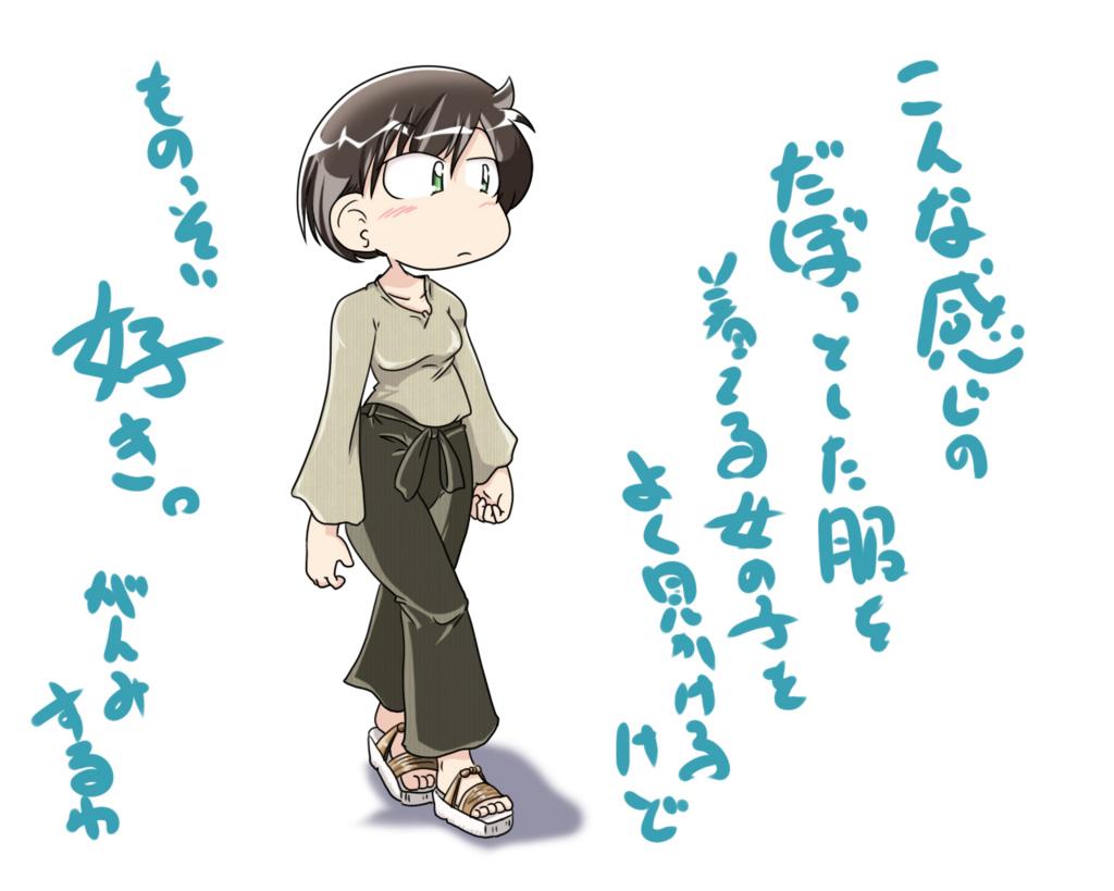 f:id:nanigashi-yakko:20170919230647j:plain
