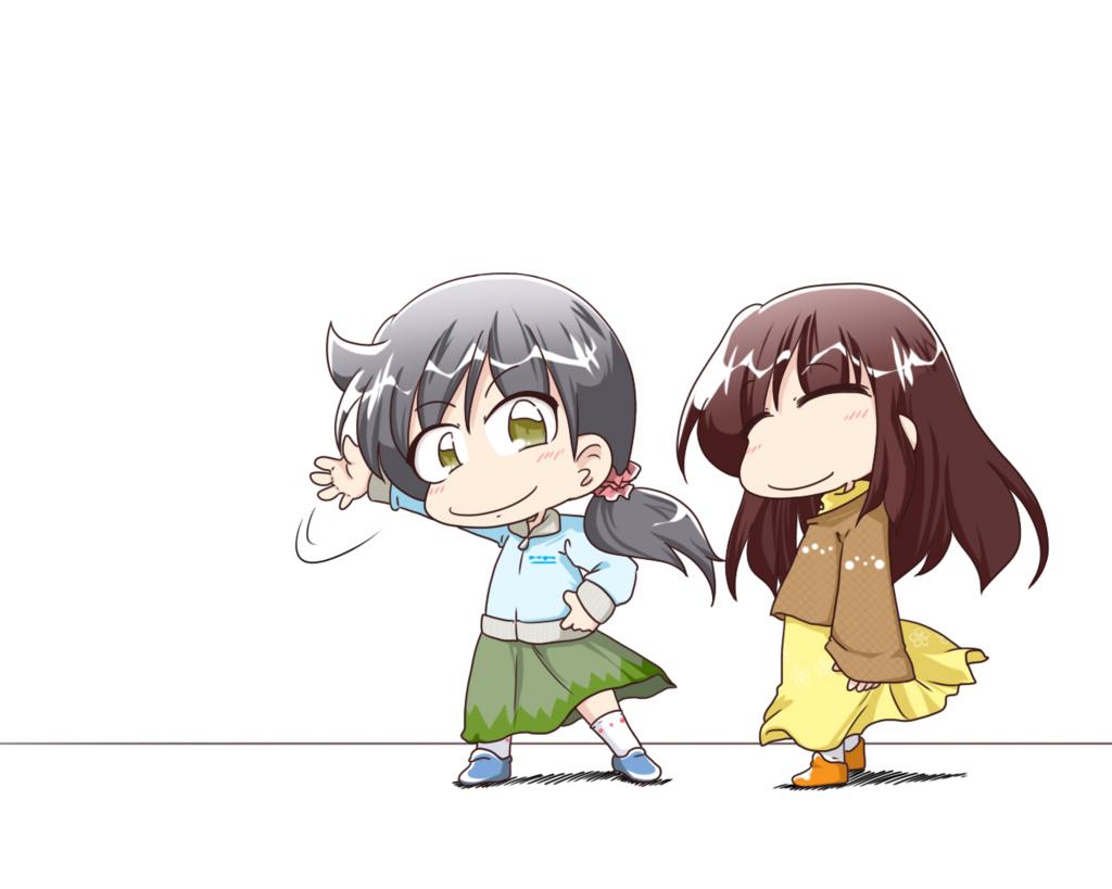 f:id:nanigashi-yakko:20180416221330j:plain