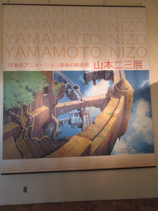 f:id:nanigashi-yakko:20180512190018j:plain