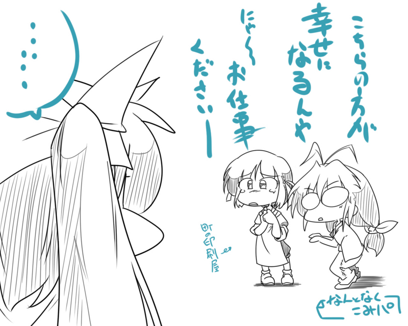 f:id:nanigashi-yakko:20180611211340j:plain