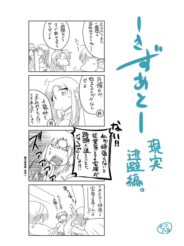 f:id:nanigashi-yakko:20180618230402j:plain