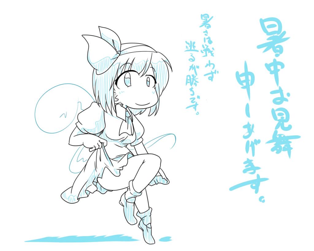 f:id:nanigashi-yakko:20180727213850j:plain