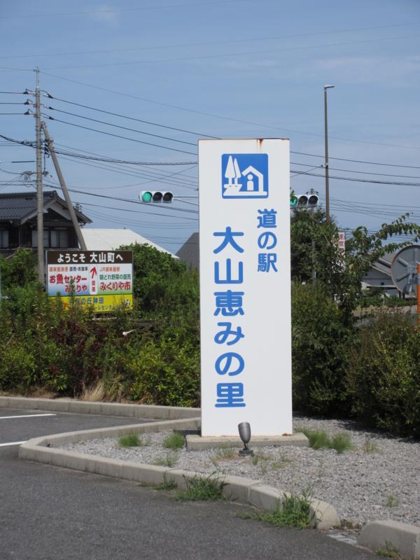 f:id:nanigashi-yakko:20180825202343j:plain